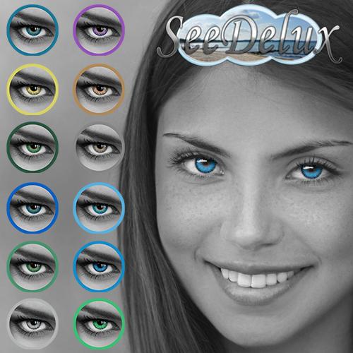 Farbige-Jahres-Kontaktlinsen-in-12-Rainbow-Farben-wunderschoen-angenehm